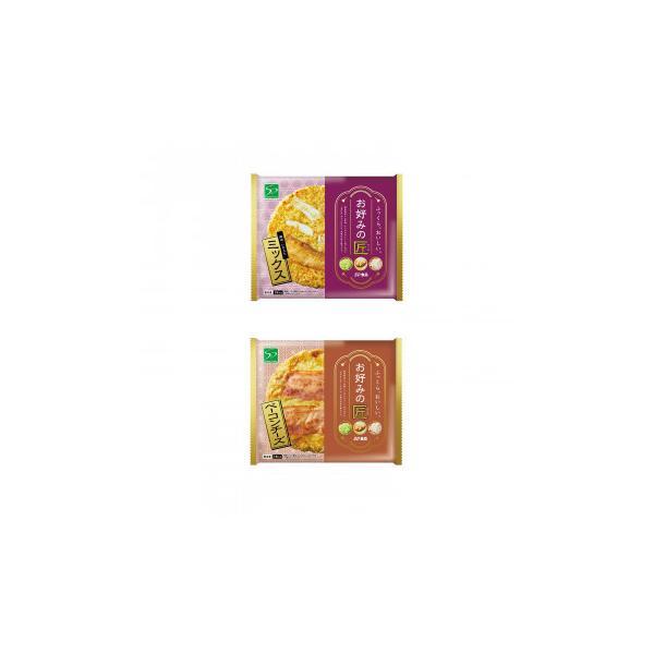 冷凍食品 お好み焼の匠 ミックス&ベーコンチーズ 各5枚 その他 レンジで簡単♪冷凍なのに焼きたての香ばしさ!!