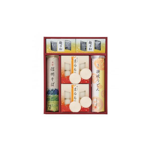 よし井 年越・迎春麺セット CFU-30 麺類 贈り物に!