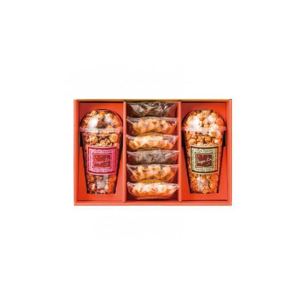 よし井 ポップコーン&ベルギーワッフル POW-30 麺類 贈り物に!