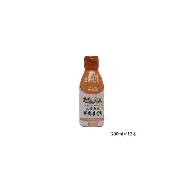 ヤマエ 濃口醤油 だんらん極あまくちしょうゆ 200ml×12本 調味料 豊かな自然の恵みを受けて作られた醤油です。