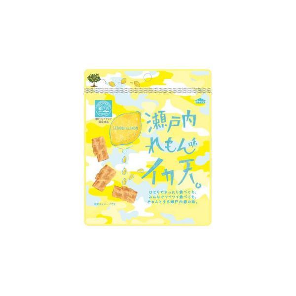 まるか食品 イカ天瀬戸内れもん味 25g(8×6) スイーツ・お菓子 酸味が効いた瀬戸内産レモン味付けのイカ天