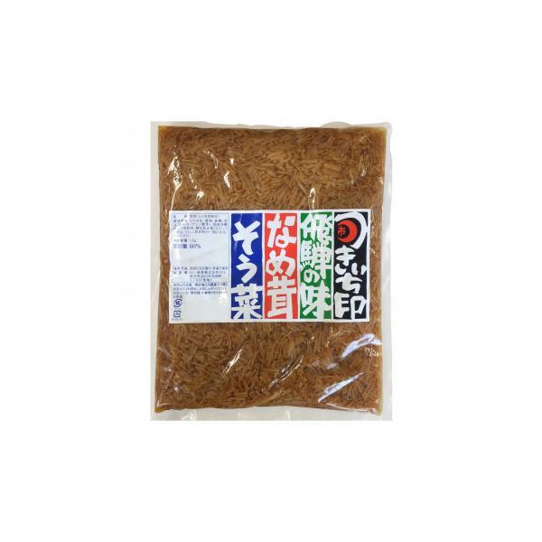 山一商事 なめ茸 平袋 1kg×15個 28622 惣菜・レトルト 白米のお供に!