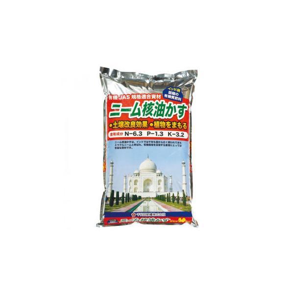 千代田肥糧 ニーム核油かす 粒状 20kg 030464 ガーデニング・花・植物・DIY インド初の天然有機質肥料