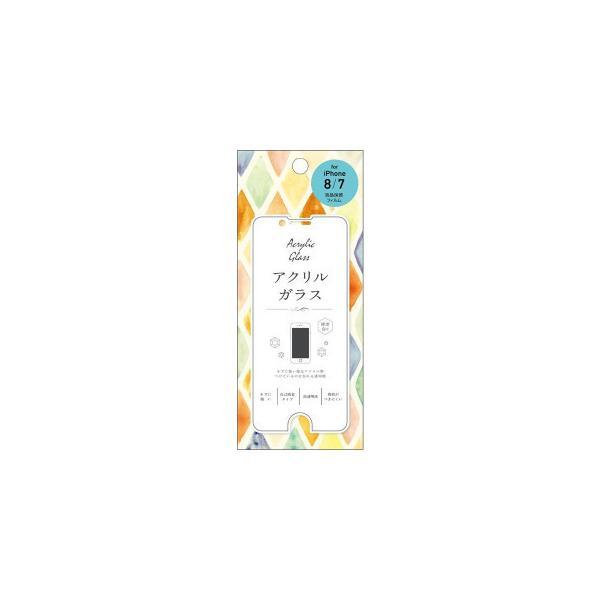 ヒサゴ 液晶保護フィルム iPhone8 アクリルガラス UTPF814 PC・携帯関連 貼り付け簡単、貼り直しもできるスマートフォンフィルム