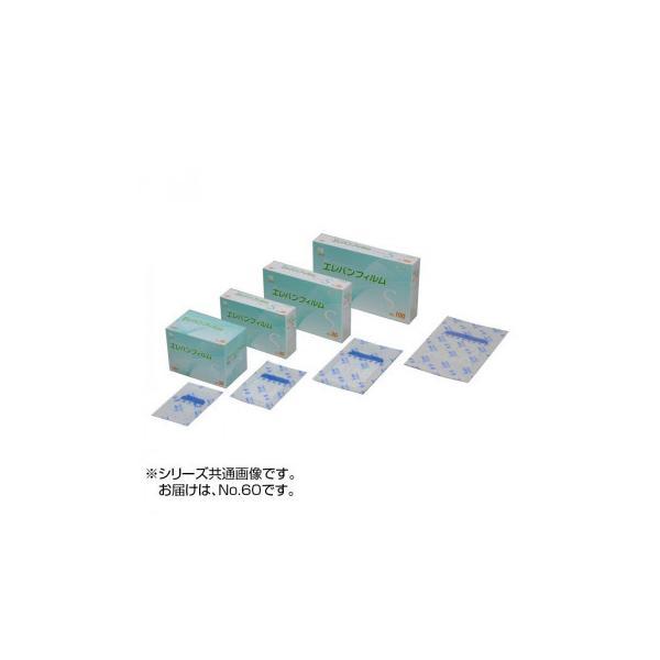 ハクゾウメディカル エレバンフィルムS No.60 3155033 衛生用品 防水性創傷被覆保護用ドレッシング