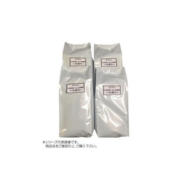 石垣珈琲 業務用コーヒー 2kg カフェ・ホテル・レストラン用 中煎り 500g×4袋 粉中挽き 飲料 焼きたてのコーヒー豆