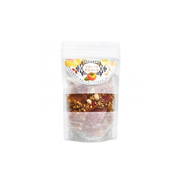 げんき本舗 国産 フルーツグラノーラ(柿入) 100g×3袋 米・雑穀・パン・シリアル サラダやスープのアクセントとして