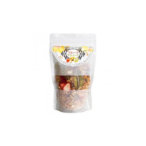 げんき本舗 国産 フルーツグラノーラ(キウイ・いちご入) 100g×3袋 米・雑穀・パン・シリアル サラダやスープのアクセントとして