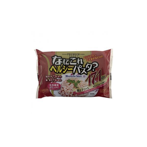 ナカキ食品 こんにゃくパスタ なにこれヘルシーパスタ明太子 18個セット ダイエット レンジでチンしてまぜるだけ!!