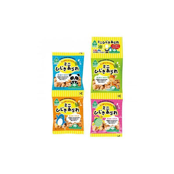 サンコー ミニひじきあられ 4連×15入 スイーツ・お菓子 もち米生地に国産ひじきを練り込んださっぱりサラダ味のあられ。