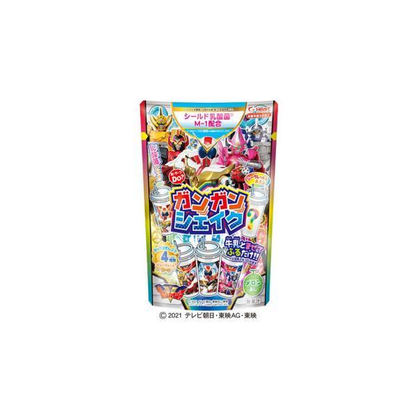 ハート 食玩 機界戦隊ゼンカイジャー ガンガンシェイク メロンあじ 8入×12 玩具 牛乳を混ぜてふるだけ!