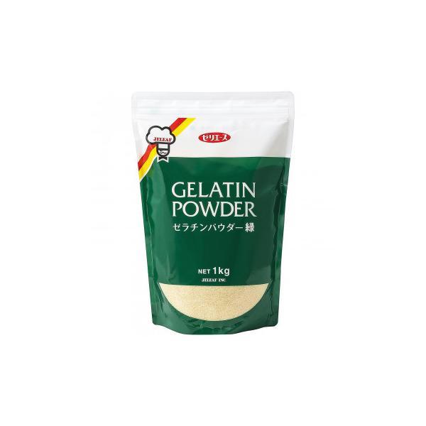 ゼリエース ゼラチンパウダー緑 (1kg) 粉末 1セット スイーツ・お菓子 ゼラチンでもっとおいしく!コラーゲンでもっと豊かに!