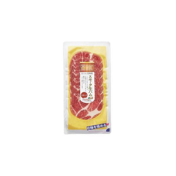 伍魚福 おつまみ スモーク生ハム 65g×10入り 218960 肉・肉加工品 じっくりとスモークをかけた風味はワインが欲しくなる味わいです