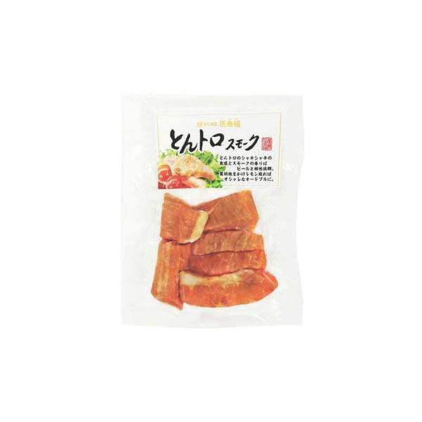 伍魚福 おつまみ (S)とんトロスモーク 90g×10入り 230130 肉・肉加工品 思わず、ビールがほしくなる「シャキシャキ」食感