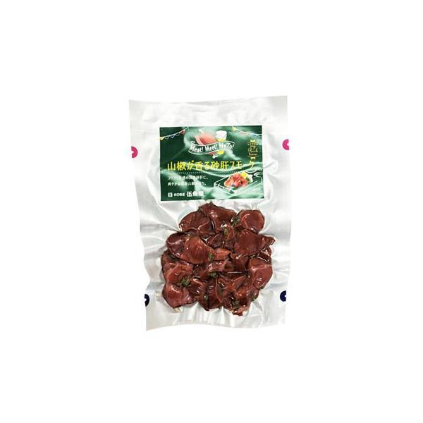 伍魚福 おつまみ 山椒が香る砂肝スモーク 60g×10入り 222930 肉・肉加工品 朝倉山椒の程よい刺激と燻製の風味をビールと一緒にお楽しみに!