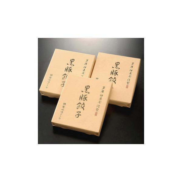 芦屋 伊東屋謹製 黒豚餃子セット 20g 18個入 KG-40 惣菜・レトルト 神戸ならではの味噌たれでお召し上がり下さい