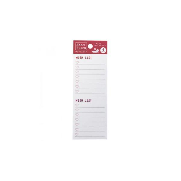 パインブック シートふせん(付箋) ウィッシュリスト 5セット LS00703 文具 手帳やノートに貼ってお使いいただけます