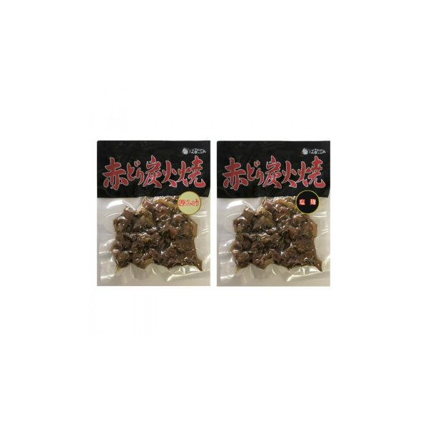 ばあちゃん本舗 赤どり炭火焼 2種(塩こしょう、塩麹)×5個 惣菜・レトルト 新鮮な国産赤鶏を樫炭で丹念に焼き上げました