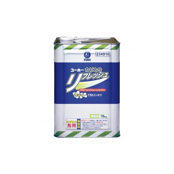 業務用 カビとり剤 カビとりリフレッシュ 18L 234910 洗濯用洗剤 浴室浴槽やトイレ、キッチンなどに使用するカビとり剤。
