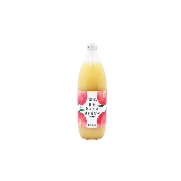 信州まるごと桃いちばん(加糖) 1Lビン/6本 飲料 長野県産の白桃のみを使用しました