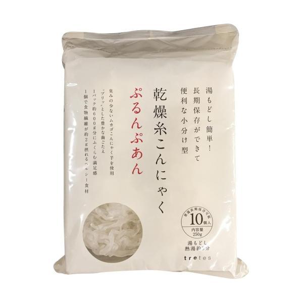乾燥糸こんにゃく ぷるんぷあん250g(25g×10個入)×20袋 ダイエット食品 食物繊維がたっぷりの低カロリーなヘルシー食品です。