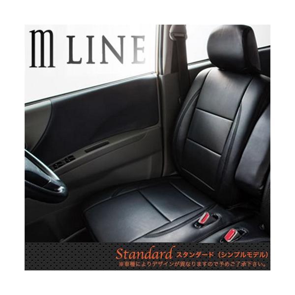 mLINE(エムライン) シートカバー ビアンテ(CCE#W/CC3FW) 5050/スタンダードタイプ Standard
