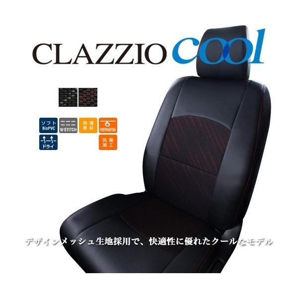 クラッツィオ クール シートカバー キャスト スタイル(LA250S / LA260S) ED-6552 / Clazzio Cool