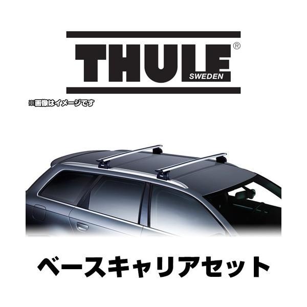 THULE(スーリー) ベースキャリアセット(バー=ウイングバー) ラフェスタハイウェイスター H23/6〜 / 753・960・3080 正規品
