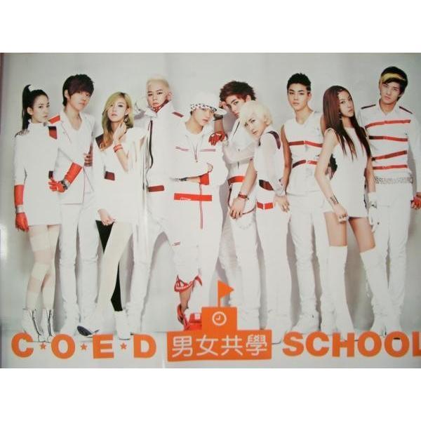 男女共学(COED School) 1st ミニアルバム 両面ポスター :1700413 ...