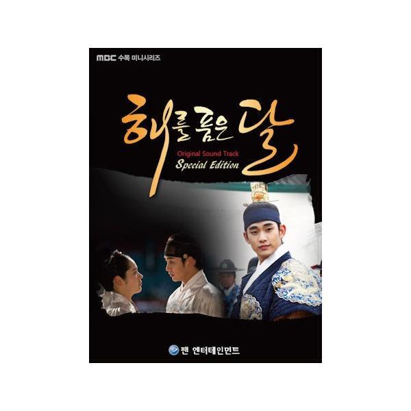 太陽を抱く月 韓国ドラマOST (MBC) (CD+DVD スペシャルエディション) 韓国盤|scriptv