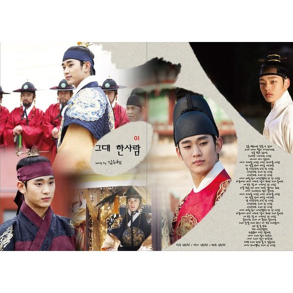 太陽を抱く月 韓国ドラマOST (MBC) (CD+DVD スペシャルエディション) 韓国盤|scriptv|04