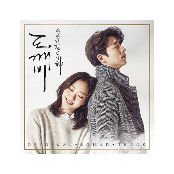 鬼(トッケビ)OST (2CD) (tvN TVドラマ) (韓国盤) Pack 1|scriptv