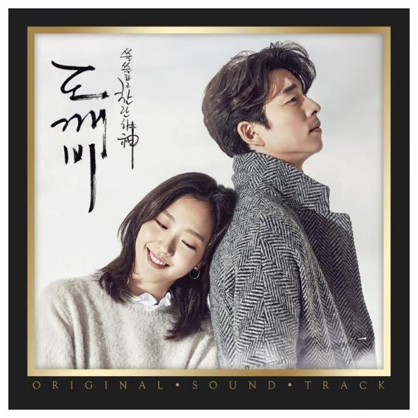 鬼(トッケビ)OST (2CD) (tvN TVドラマ) (韓国盤) Pack 1|scriptv|03