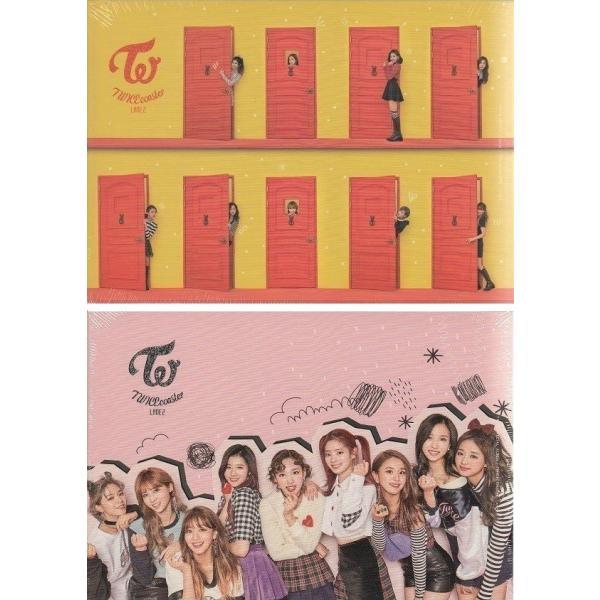 Twice スペシャルアルバム - TWICEcoaster: LANE 2 (韓国盤)|scriptv
