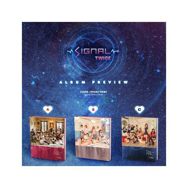 Twice 4thミニアルバム - Signal CD (韓国盤)|scriptv