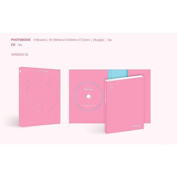 BTS - Map of The Soul  Persona CD (韓国版) scriptv 02