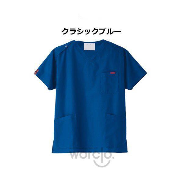 【PANTONE】男女兼用スクラブ[7000SC]/パントン|scrubcom|19