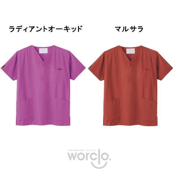 【PANTONE】男女兼用スクラブ[7000SC]/パントン|scrubcom|08