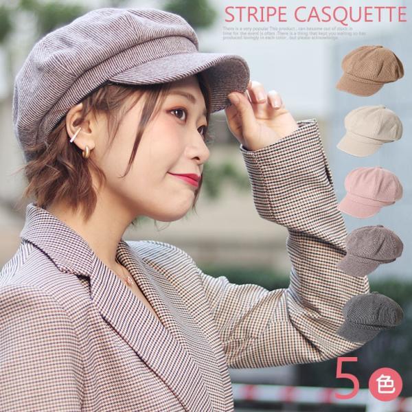 キャップキャスケットハンチングベレーベレー帽レディースCAPキャップウール韓国大きいサイズ中学生高校生韓国人気