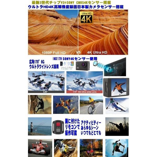 最新 4Kドライブレコーダー 高画質車載セット 防水ウェアブルカメラ 防水アク|scs|03