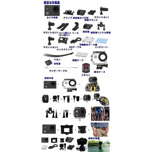 最新 4Kドライブレコーダー 高画質車載セット 防水ウェアブルカメラ 防水アク|scs|06