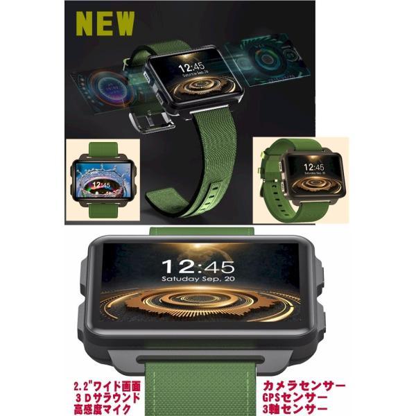 新製品GPSナビ3G対応ワイド大画面スマートウォッチタブレットPC/SIMフリー/電話SMS対応腕時計TAB5|scs|02