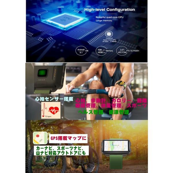 新製品GPSナビ3G対応ワイド大画面スマートウォッチタブレットPC/SIMフリー/電話SMS対応腕時計TAB5|scs|03