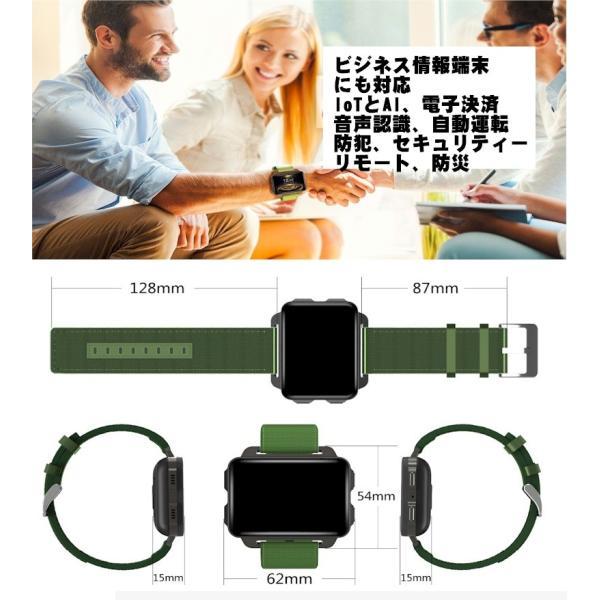 新製品GPSナビ3G対応ワイド大画面スマートウォッチタブレットPC/SIMフリー/電話SMS対応腕時計TAB5|scs|04