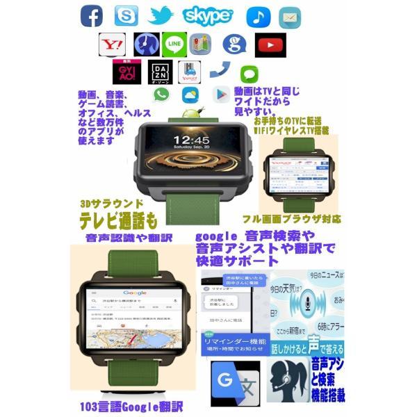 新製品GPSナビ3G対応ワイド大画面スマートウォッチタブレットPC/SIMフリー/電話SMS対応腕時計TAB5|scs|05
