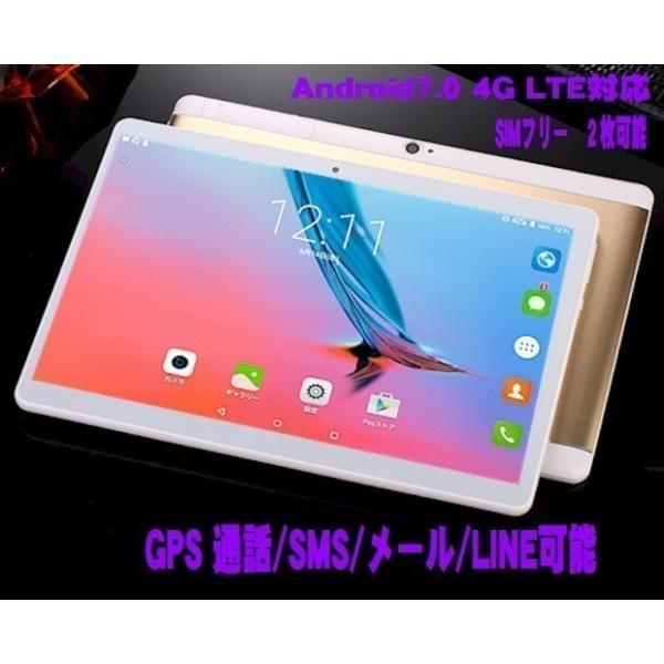 最新最高速GPSナビ4GLTE対応 10.1インチ スマホ タブレットPC/SIMフリーx2/32GB ノートパソコン/スマートフォン Android7.0|scs