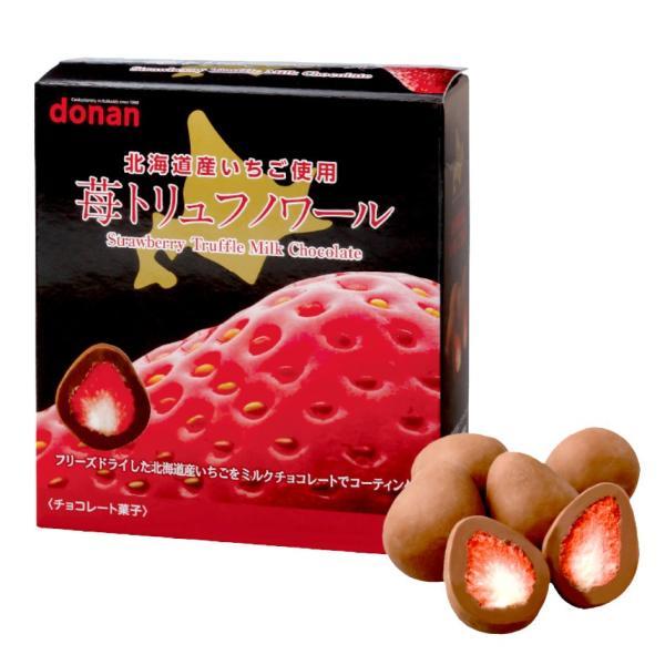 donan 北海道苺トリュフノワール(53g) 道南食品 北海道土産 ミルクチョコレート イチゴ いちご フリーズドライ スイーツ おやつ