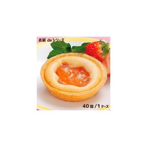 学校給食デザート フレンズスイーツ お米de国産 りんごのタルト(40個入り)アレルギー配慮