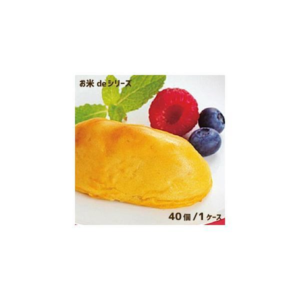 学校給食デザート フレンズスイーツ お米deスイートポテト(おさつ&ポテト)(40個入り)アレルギー配慮