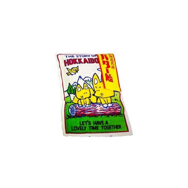 北海道名産バター飴(100g) 昔ながらのおやつ キャンディ 北海道土産